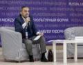 Azərbaycanlı yazıçı VI Beynəlxalq Mədəniyyət Forumunda iştirak edib