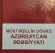 """""""Müstəqillik dövrü Azərbaycan ədəbiyyatı"""" çap olundu"""